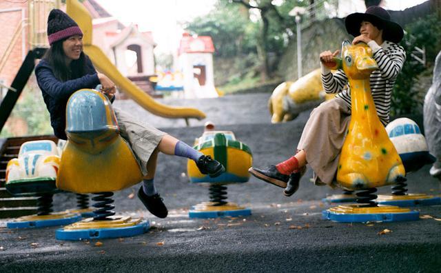 画像1: 基隆っ子なら誰もが通った「中正公園(ちゅうせいこうえん)」