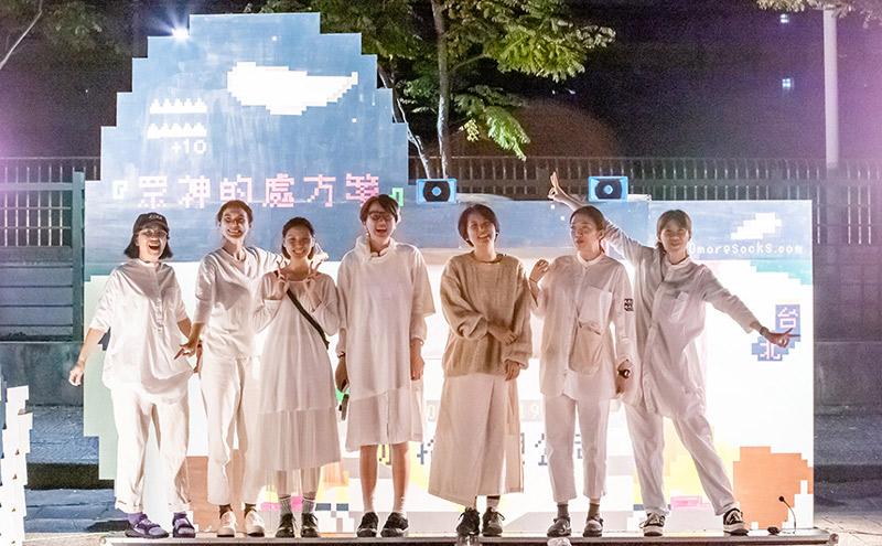 画像: テンモア旅行社 靴下ブランド「+10・テンモア」が台湾をご案内! vol.1 基隆(きいるん)