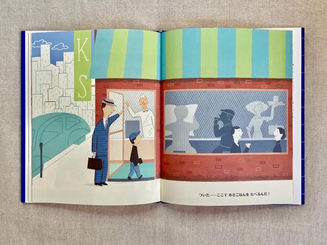画像: 馴染みの店だということが、店員さんの様子からも伝わってきます。