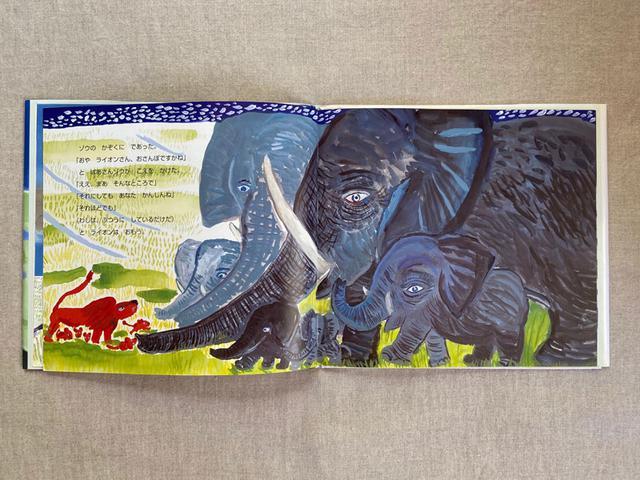 画像: ゾウの大きさったら!