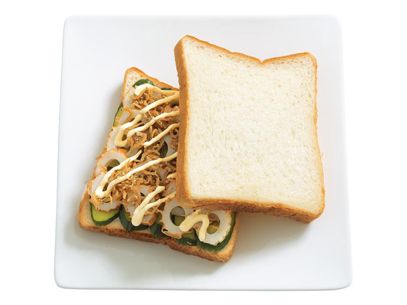 画像: 「ちくわとちりめん山椒サンド」和のおつまみでおなじみの食材を、ある調味料の力でひとつにまとめたサンドイッチ。食感のおもしろさと、じわじわくるうま味を存分に。