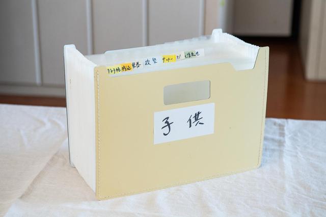 画像1: 子どもの紙ものを管理する わが家の「リモート・ファイル」