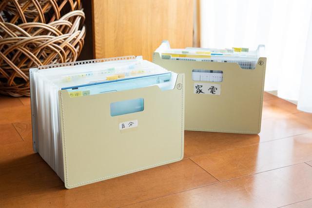 画像: 自分用と家電用の自立ファイル。前と後ろに大きめのラベルを貼って、ファイルの名前をわかりやすくしておきます。