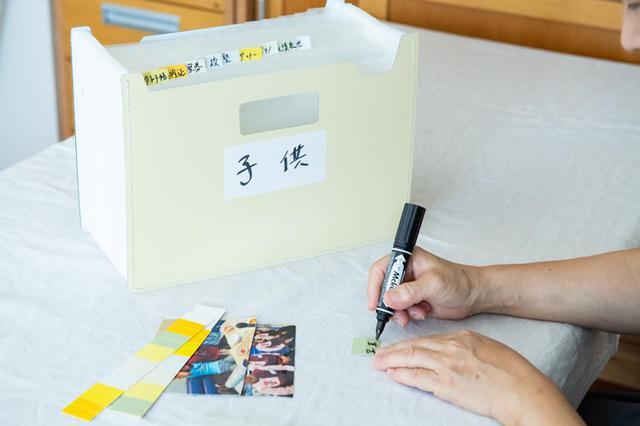 画像2: 子どもの紙ものを管理する わが家の「リモート・ファイル」