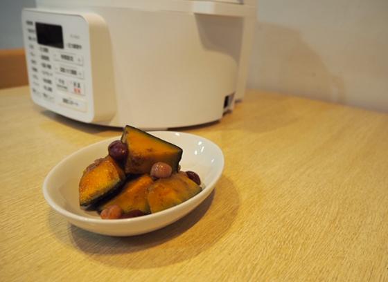 画像3: 新しい料理道具