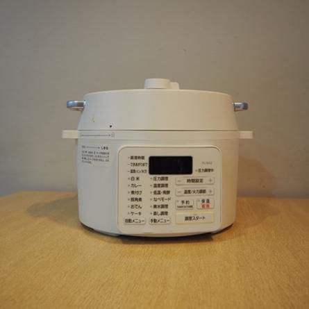 画像1: 新しい料理道具