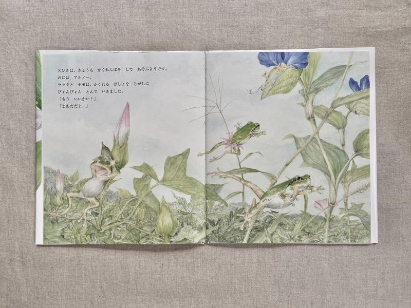 画像: お花の影で、かくれんぼ。とても楽しそう。