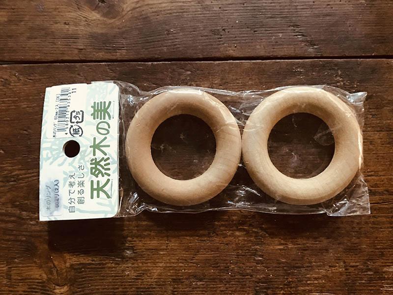 画像: ホームセンターで探した、レンズを入れる木のリング