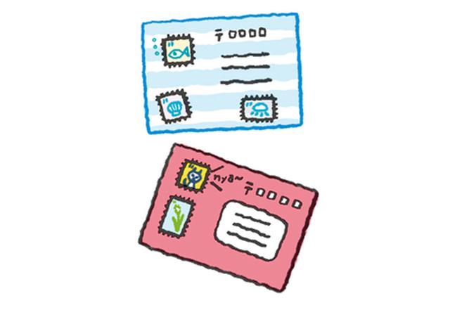 画像: 5 切手を貼る