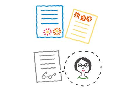画像: 1 便箋を選ぶ