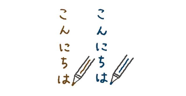 画像: 4 手書きで文字を綴る