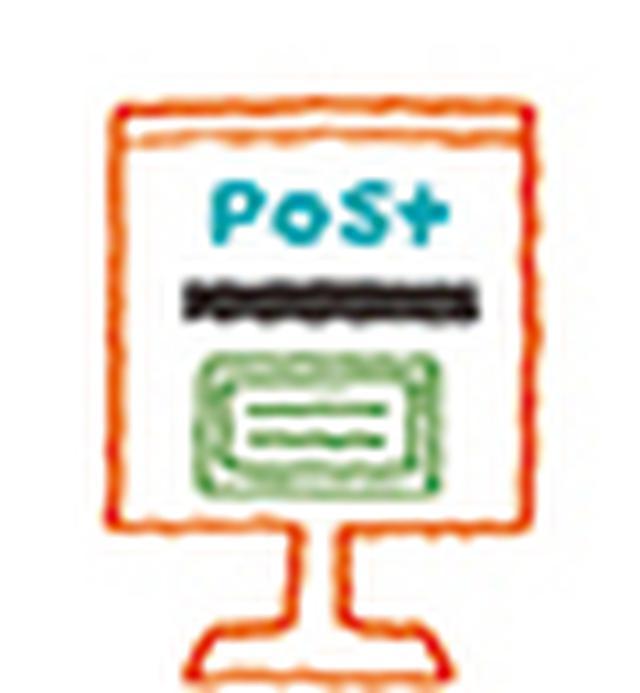 画像: 封筒の書き方|気持ちが伝わる手紙の書き方