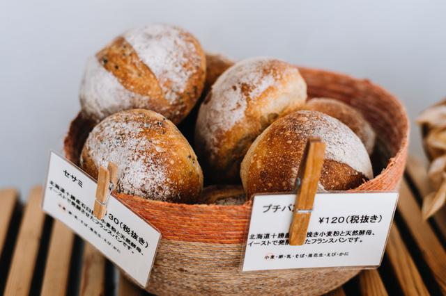 画像: フランスで学んだ夫婦がつくる、やさしい味の本格パン