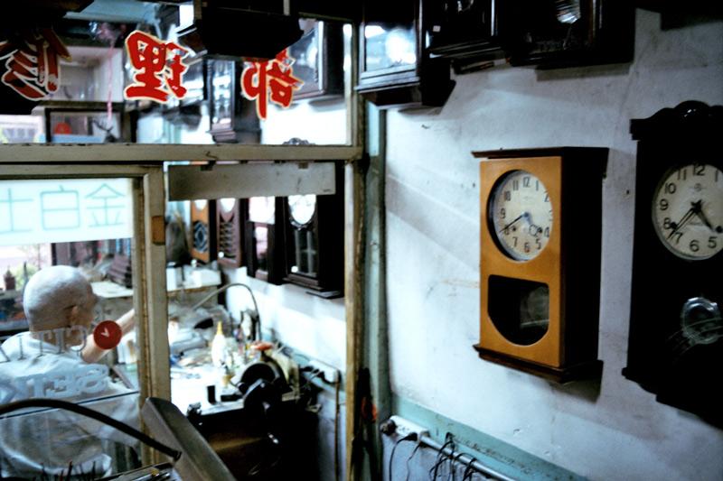 画像3: 古時計を愛するおじいさんのお店「瑞榮鐘錶店(みずえい・しょうひょうてん)」