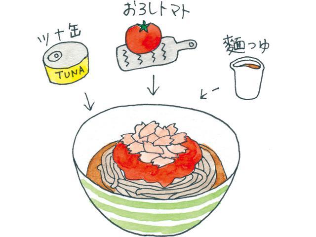 画像: おろしトマトとツナでいただく夏の味