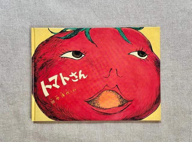 画像: 一度見たら忘れられないトマトさんの表情。