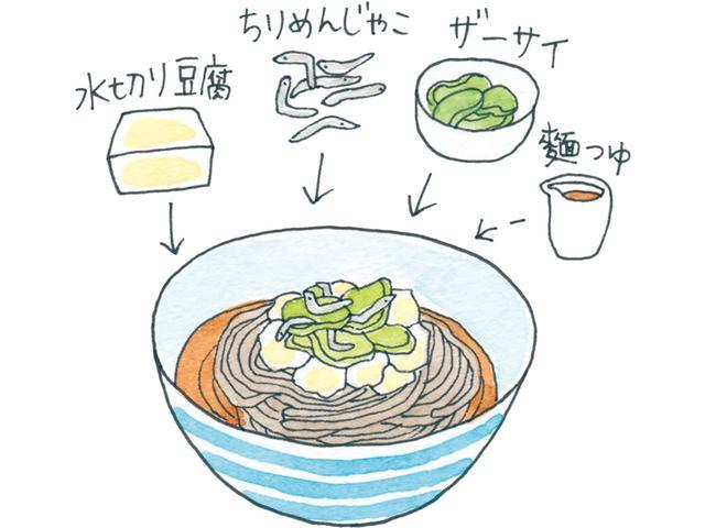 画像: 豆腐をどっさりのせてザーサイで味つけ