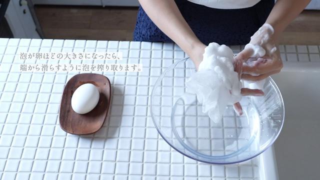 画像: SUlucilleモイスチャーソープの使い方 www.youtube.com
