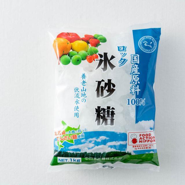 """画像1: 果実の""""漬け仕事""""に最適な、氷砂糖の原点"""