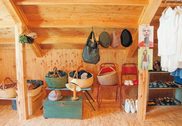 画像: 屋根裏のコーディネートルーム