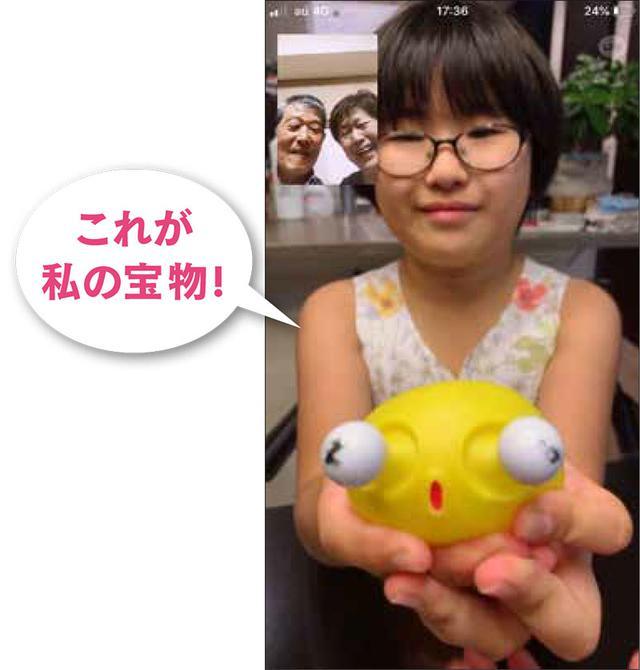 画像18: 実家の両親とかんたんにビデオ通話を始める方法|孫の顔が見たい! はじめてのスマホでビデオ通話