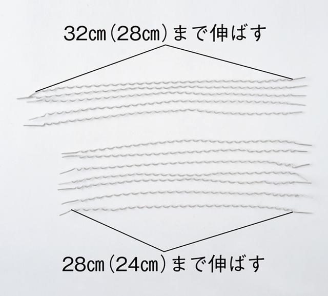 画像18: つくり方