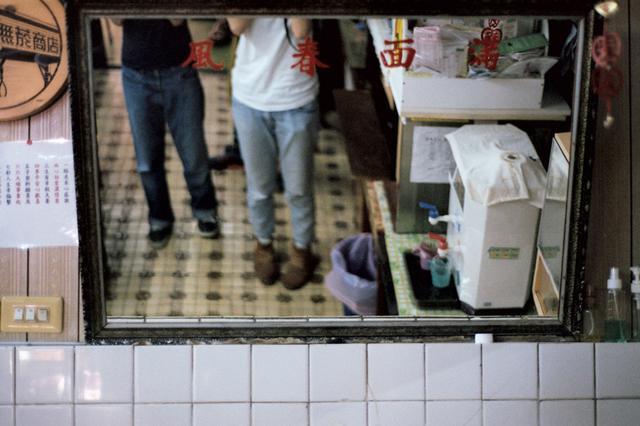 画像5: レトロな理髮店「阿郎師的店」