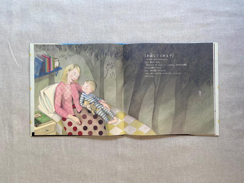 画像: 親しみと落ち着きのある絵は、2016年のコールデコット賞(アメリカで出版された絵本の中から、もっともすぐれた作品を描いた画家に授与される賞)を受賞しました。