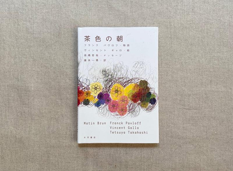 画像: 手のひらサイズ。漢字にふりがなはありませんが、大人が読んであげれば、子どもも十分に理解できる内容だと思います。