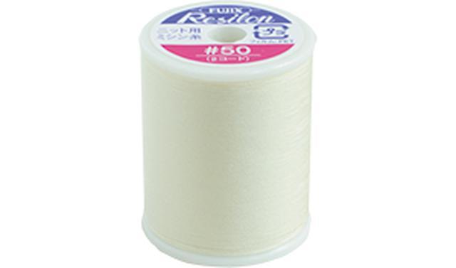 画像: ニット用ミシン糸「レジロン」(直線縫い用)
