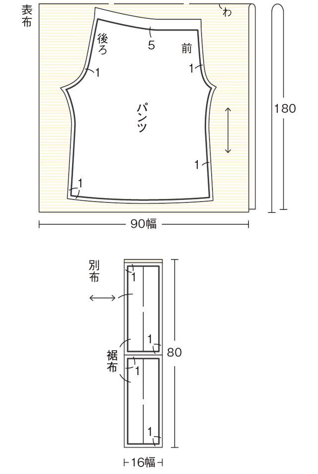 画像: 裁ち方図
