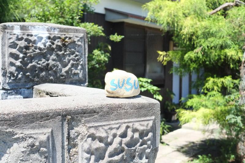 画像: オープンの日には看板の代わりにこの石を塀の上に乗せています。