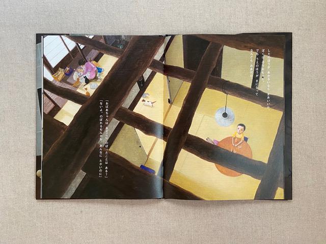 画像: 古い日本家屋というだけで、何かが出てきそうな気配がします。