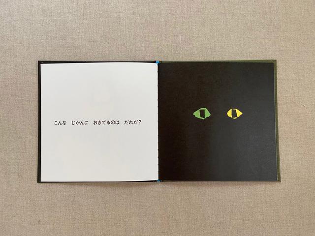 画像: 左ページに文字、右ページに絵というシンプルな構成。