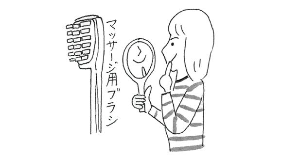 画像: 口内ケアはたるみ予防にも効果的