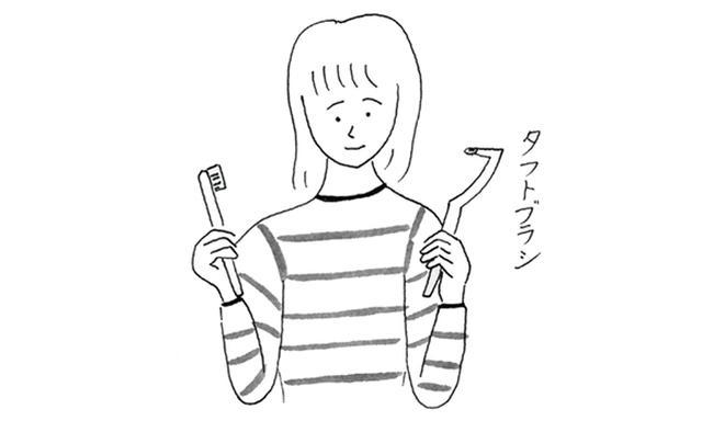 画像: 2種類の歯ブラシを使い分ける