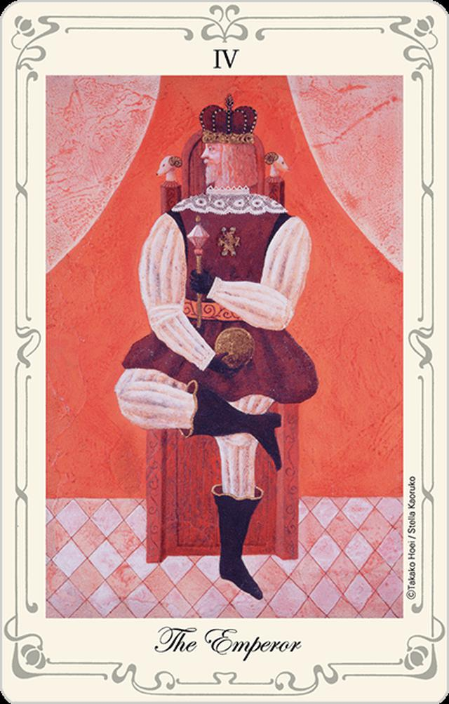 画像: 皇帝