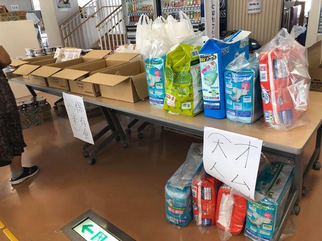 画像: 2019年の台風15号の被災時に、配布された乳幼児や高齢者向け物資