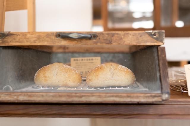 画像: 同じ生地でも、違った楽しみができるパンに