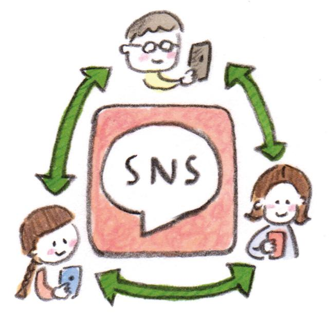 画像: 家族の連絡方法を決める