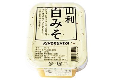 画像: 白味噌