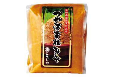 画像: 茶味噌(甘口)