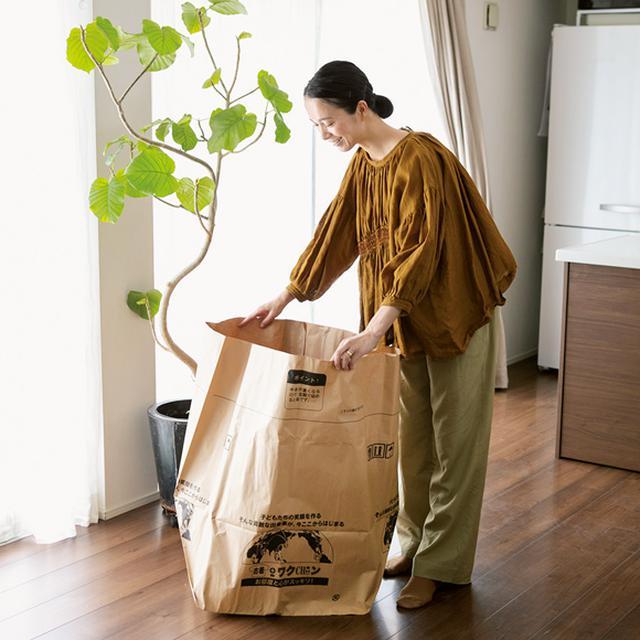 画像: 2 回収用強化袋の大きさを確認