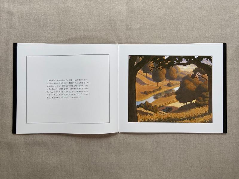画像: 美しい秋の風景が、色彩豊かなパステル画で描かれます。