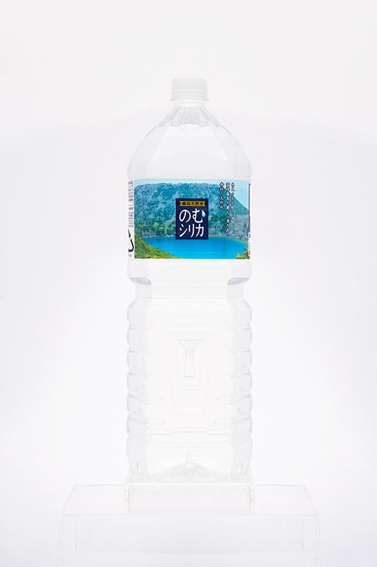 画像: 添加物を付加していないナチュラルミネラルウォーター。中硬度で飲みやすく、毎日おいしくいただける