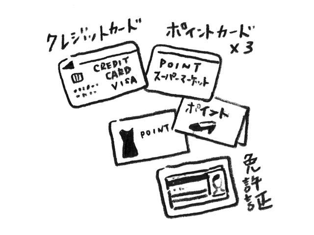 画像: ヒント 3 財布の中にカード類は5枚