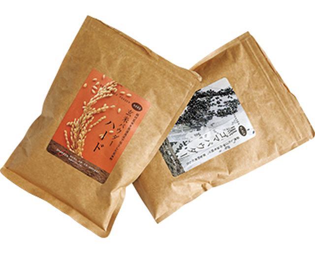 画像: 玄米パウダーと黒ゴマパウダー