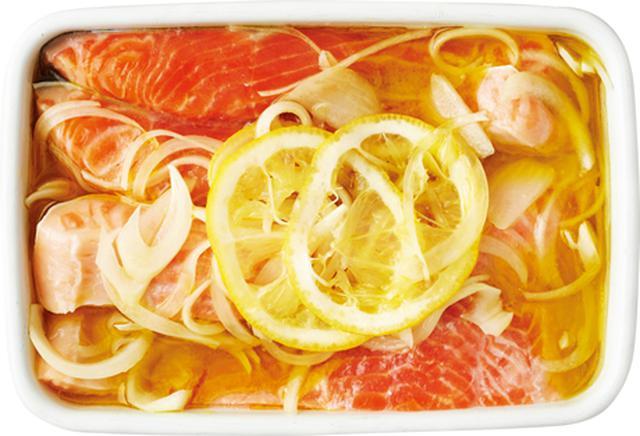 画像1: D さけのレモンマリネ
