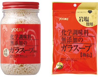 画像: ボトルタイプ/130g 520円 袋タイプ/70g 280円 (各税別参考価格)