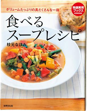 画像1: 読書の秋に。坂井より子さんに聞く、愛読書3冊